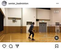 1/23 体育館練習動画 - シニアのバドミントン練習ブログ