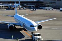 旧塗装のB767 - まずは広島空港より宜しくです。
