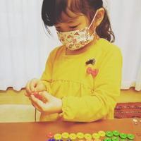 元気やる気いっぱい - 倉吉市  加藤ピアノ教室      ♪お問い合わせ&体験レッスンご予約☎️08052378238