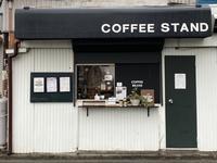 1月23日土曜日です♪〜明日のお豆のご予約について〜 - 上福岡のコーヒー屋さん ChieCoffeeのブログ
