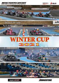 WINTER CUPまで1週間!! - 新東京フォトブログ