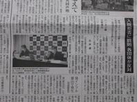 憲法便り#4184:入院拒否に罰則 各団体が反対! - 岩田行雄の憲法便り・日刊憲法新聞