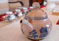 新年茶会の福 - Tea Wave  ~幸せの波動を感じて~