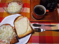 ハムチーズサンドを作ってみた! - 素奈男のお気楽ブログ