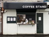 1月24日日曜日です♪〜営業しています〜 - 上福岡のコーヒー屋さん ChieCoffeeのブログ