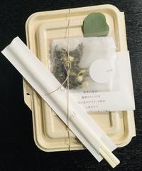 ステキなyue - NO PAN NO LIFE