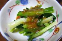 野菜のメニュー - 三宅島風景2