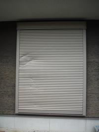 シャッター補修~台風で破損しました。 - 市原市リフォーム店の社長日記・・・日日是好日