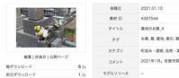 佐賀で撮った墓場 - やすじろうニュース