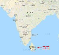 スリランカで必訪の世界遺産(スリランカシリーズ⑧) - Happyspice33's Blog