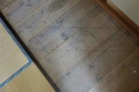階段原寸図 - SOLiD「無垢材セレクトカタログ」/ 材木店・製材所 新発田屋(シバタヤ)