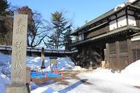 弘前公園冬さんぽ_2021.01.25撮影 - 弘前感交劇場