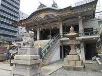 ぐりぐりマルシェ@難波神社 - a&kashの時間。