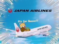 JALもJFEも続落…ただの屈伸だよ!エンジンかかるまでの小休憩さ? - にわか投資家はじめました。