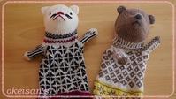 棒針・・・毛糸のかわいいパペット編めました♪ - teami工房 けいきち
