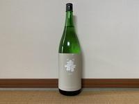 (山形)千代寿 純米酒 瓶貯蔵 / Chiyokotobuki Jummai Binchozo - Macと日本酒とGISのブログ
