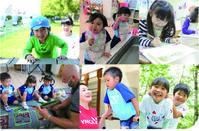 春から始めよう!入会キャンペーン開催 - 和歌山YMCA blog