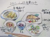 盛りだくさん野菜のランチ - てんねん生活 ARAKOKI