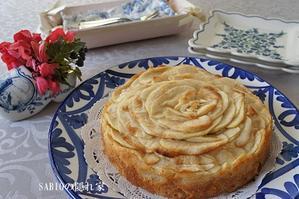 りんごのケーキ - SABIOの隠れ家