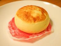 【ファミマ】ホットケーキより美味しい?!「バター香るホットケーキまん」 - コンビニゴハン