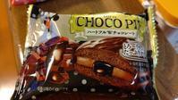 チョコパイ - うっちーのHappy Life♪