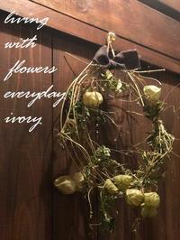 本日はお休みです。 -  Flower and cafe 花空間 ivory (アイボリー)