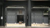 湯島聖堂 - belakangan ini