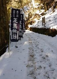 川湯(密を避けて熊野に名湯を訪ねるその2) - 月下逍遥