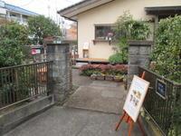 「さくらの樹」へ買い物 - 東京の木で家をつくる会のBlog