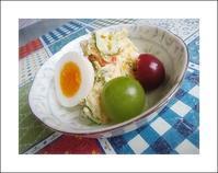 カラフルミニトマトを添えてポテトサラダ - 芋姉ちゃんの 小さな喜び2