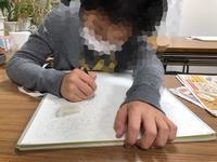 一宮教室、児童コース、生徒募集中です。 - 大﨑造形絵画教室のブログ