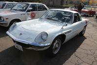 CCF2013 Mazda Cosmo Sport (First Generation) - Towing Caravan with Discovery-4