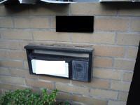 郵便ポスト取替え~取り出し口が壊れたんです。 - 市原市リフォーム店の社長日記・・・日日是好日