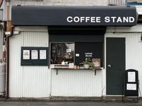 1月28日木曜日です♪〜こんなお時間ですが〜 - 上福岡のコーヒー屋さん ChieCoffeeのブログ