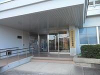 島根知事、25日上京へ「聖火リレー」問題政府に感染対策、経済支援を要請 - 浄華、浄水、浄業
