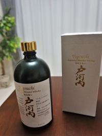 中国醸造『戸河内ウイスキー』 - もはもはメモ2