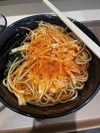 寒さには・・・(^^♪ - 上野 アメ横 ウェスタン&レザーショップ 石原商店