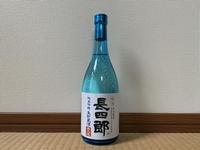 (新潟)長四郎 純米吟醸 生貯蔵酒 無濾過 / Choshiro Jummai-Ginjo - Macと日本酒とGISのブログ