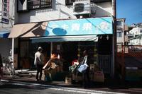 旧東海道とかそのあたり~Ⅳ - :Daily CommA:
