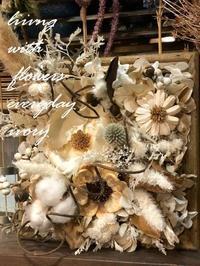 再び寒い朝 -  Flower and cafe 花空間 ivory (アイボリー)