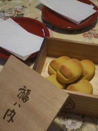 お茶を点てて福ハ内 - K's Sweet Kitchen