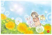 ★春が来るよ、すぐそこまで来ているよ - 羽根をつけて