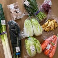 新鮮なお野菜 - HAPPY to ...