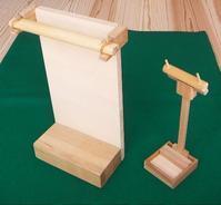 マクラメ台を出品 - オルサのミニ手織機・卓上組紐台