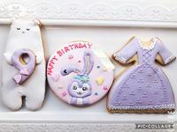 ステラルーの誕生日クッキー - 東京都調布市菊野台の手作りお菓子工房 アトリエタルトタタン