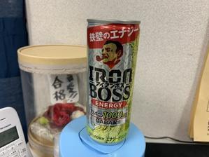 毎日 - Kitsuki 夢塾  未来へ!