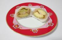 茶菓えん寿「アボカド大福」, Avocado Mochi Daifuku - latina diary blog