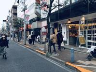 日々の散歩@三軒茶屋 - 小粋な道草ブログ