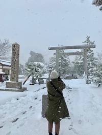 元伊勢籠神社へ - むつずかん