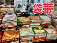 《アクア店》1,000円帯入荷致しました! - MEDELL STAFF BLOG